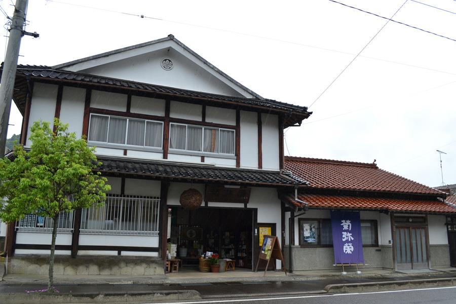 岡田屋本店