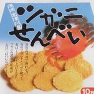 高津川漁協(あゆ)