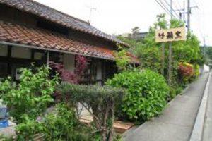 竹籟窯(ちくらいがま)