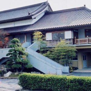 雪舟の郷記念館