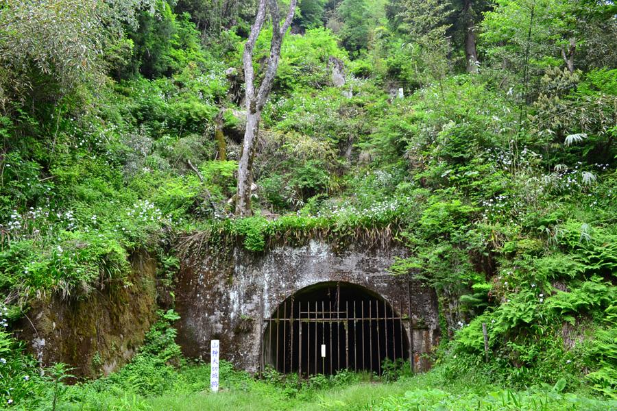 都茂鉱山跡