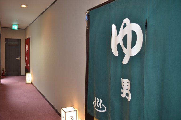 多田温泉 白滝館