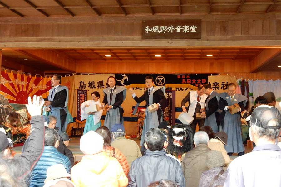 柿本神社節分祭