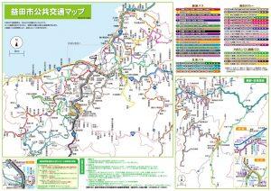 益田市公共交通マップのサムネイル