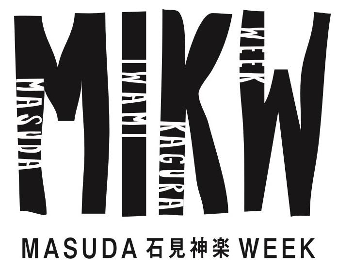 Masuda石見神楽Weekロゴ