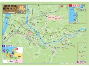 益田市市内マップのサムネイル
