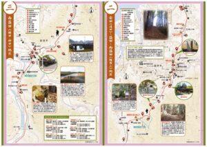 益田市内旧山陰道まちあるきマップ(内面)のサムネイル