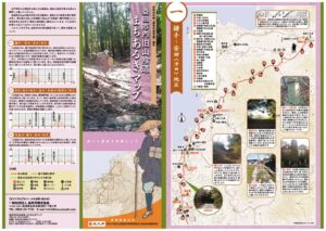 益田市内旧山陰道まちあるきマップ(外面)のサムネイル